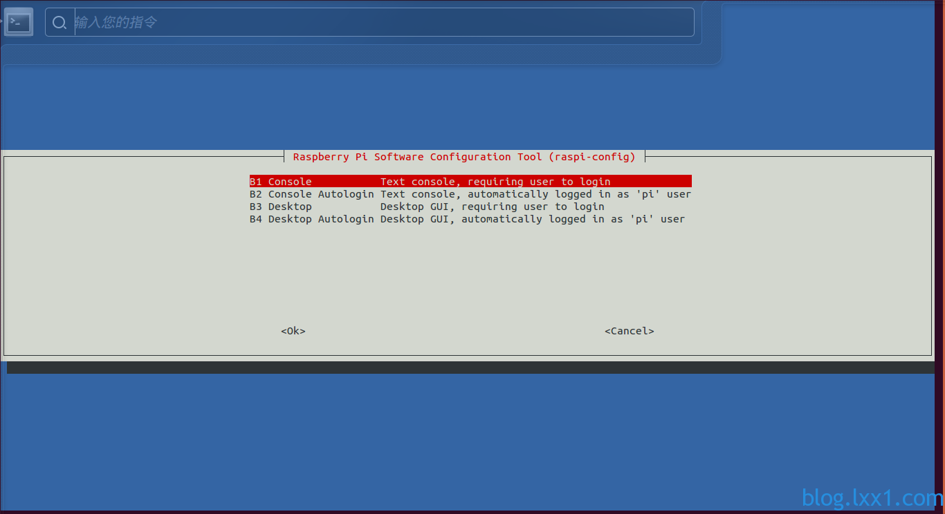 Choose whether to boot into a desktop environment or the command line