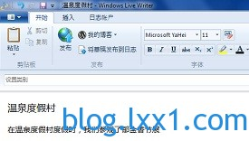 Windows Live Writer 中日志窗口中文本的屏幕截图